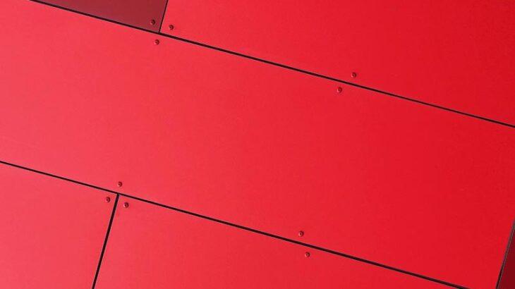 「赤の他人」はなぜ青でも黒でもなく赤? – 言葉の由来