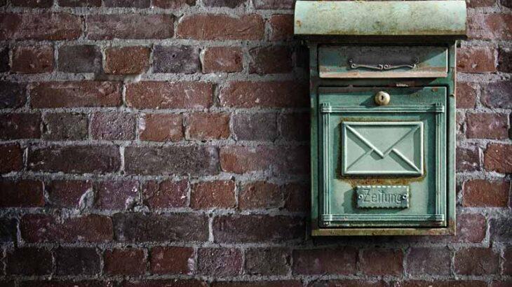 Eメールの宛先、To / CC / BCCの意味と使い分け